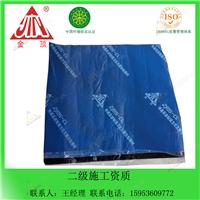 反应粘强力交叉膜自粘防水卷材 标准国标