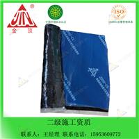 自粘聚合物改性沥青防水卷材 标准国标