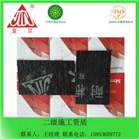 弹性体改性沥青防水卷材 标准国标