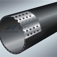 不锈钢带孔网塑料复合管