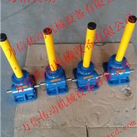 供应 SWL系列蜗轮丝杆升降机
