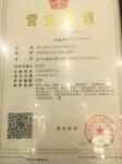佛山汉博五金科技有限公司
