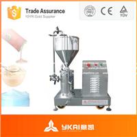 专业生产供应洗发水生产设备真空均质乳化机