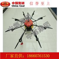 供应多旋翼植保无人机现场调试安装