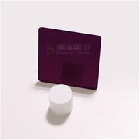 供应上海304镜面紫红不锈钢 亮光钢板价格