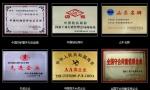中国玛钢管件驰名品牌