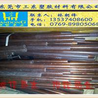 供应进口PEI板_工厂店价:188.00元_厂家直销