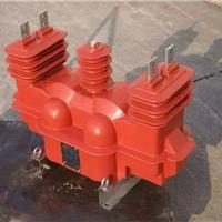 郑州计量箱JLSZV-10KV整体浇注干式计量箱