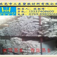 供应pbt板优质塑料板-首选[三东塑料]pbt板