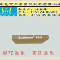 最新PSU棒高质量PSU棒琥珀色PSU棒物性表