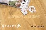 供应中国十大品牌三杉木地板-Y1