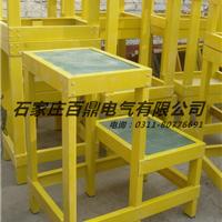 电工检修绝缘凳子800*800*1200mm厂家批发