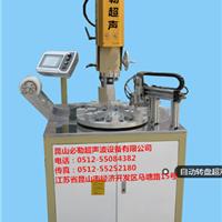 供应江苏上海浙江超音波塑焊机