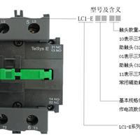 LC1E4011M5N
