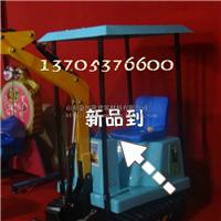 2015年 新型游乐园设备 儿童挖掘机 可旋转