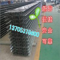 三角桁架楼承板TD2-70 河北钢结构