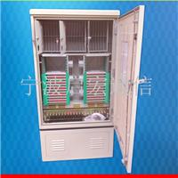 供应144芯三网合一光缆交接箱三网融合光交箱