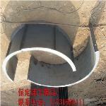 保定方圆井体钢模具厂