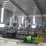 深圳柏林生态环保材料科技开发有限公司