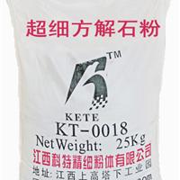 江西厂家大量供应工业级方解石粉