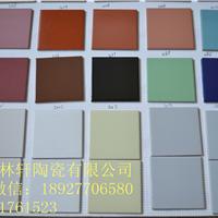 供应100*100外墙砖 釉面砖 各种颜色