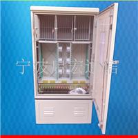 供应288芯三网合一光缆交接箱三网融合光交箱