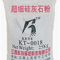 供应釉料级硅灰石粉 400目硅灰石粉