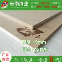 密度板 9mm 家具板 提供加工服务