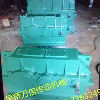 供应ZSY系列硬齿面圆柱齿轮减速机
