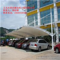 湖南停车棚供应商,株洲膜结构汽车遮阳棚