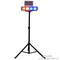 供应新纶SD便携式太阳能爆闪灯