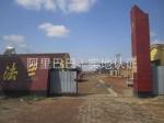 沧州航盛法兰管道装备有限公司