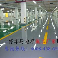 停车场地板漆-停车场地坪漆施工价格