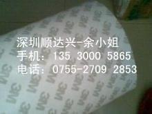 供应3M9119-100  3M9119-100  3M9119