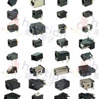 DC插座技术应用/DC插口解决方案说明