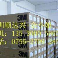 供应3M9381  3M9381  3M9381