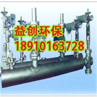 【锅炉减温减压器≮yich除氧器收能器】