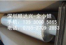 供应3M9119-50   3M9115-50