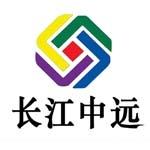 河北长江中远吊索具有限公司