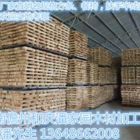 儋州和庆潘家园木材加工厂