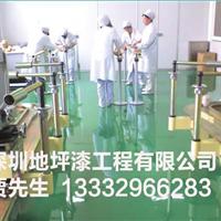 供应深圳环氧地坪地坪材料厂家