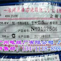 交联电力电缆YJV,交联电缆