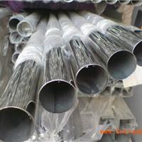 供应不锈钢装饰管