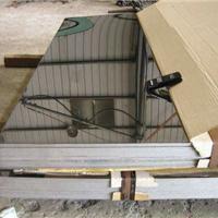 供应不锈钢冷板