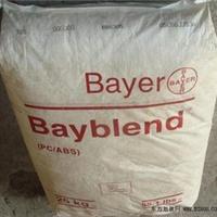 Bayblend FR 110  PC ABS冲击强度