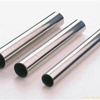 供应铝圆管型材供应厂家