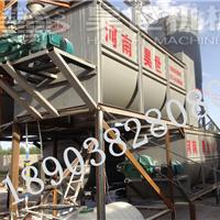 河北石灰消化器氢氧化钙生产线设备