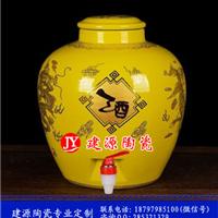 供应10斤20斤30斤酒坛厂家 陶瓷酒坛批发厂