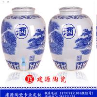 供应100斤装青花陶瓷酒坛