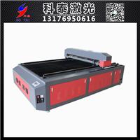 全自动送料激光切割机裁床厂家